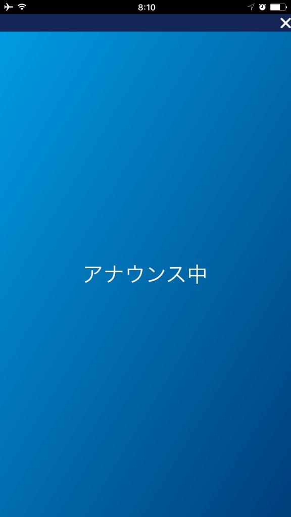 2016-10-08_08-10-57_000