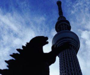 ゴジラと東京スカイツリーの旅
