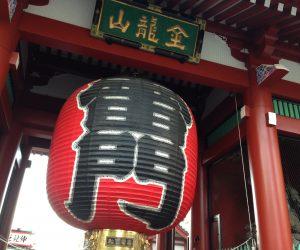 【浅草】したコメ映画祭の旅 CHAPTER 2 浅草公会堂
