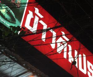 【バンコク&パタヤ旅行記】S2 E04 おすすめ穴場レストラン パタヤのシーフードレストラン プラジャンバーン