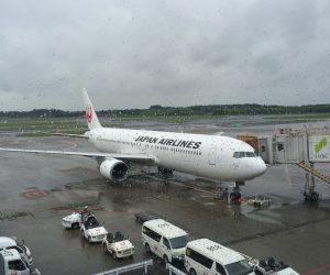 01【JAL941】グアム旅行