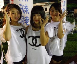 【沖縄旅行記】S2 EP06 潜入!宜野湾はごろも祭り