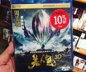 14 【香港】ブルーレイのリージョンコード