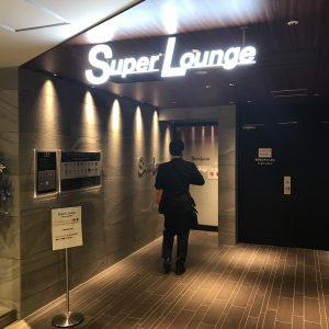 16 新千歳空港のスーパーラウンジがスーパーたる所以