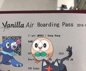 02 【バニラエア】成田空港から香港へ