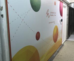 03 【香港激安ホテル】尖沙咀のホーミーインへ【A21バス】