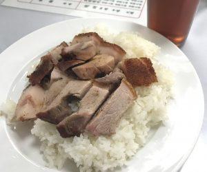 11【香港】永合隆飯店の焼肉飯