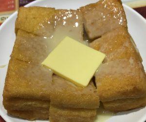 17 【民華餐廳】フレンチトースト