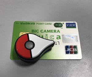 ビックカメラSuicaカードの解約方法