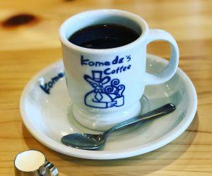 【田端】Perfumeのあ〜ちゃんのサインのあるお店 コメダ珈琲店
