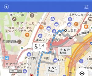 iPhoneのSafariのGoogleマップから「地図を共有または埋め込む」方法