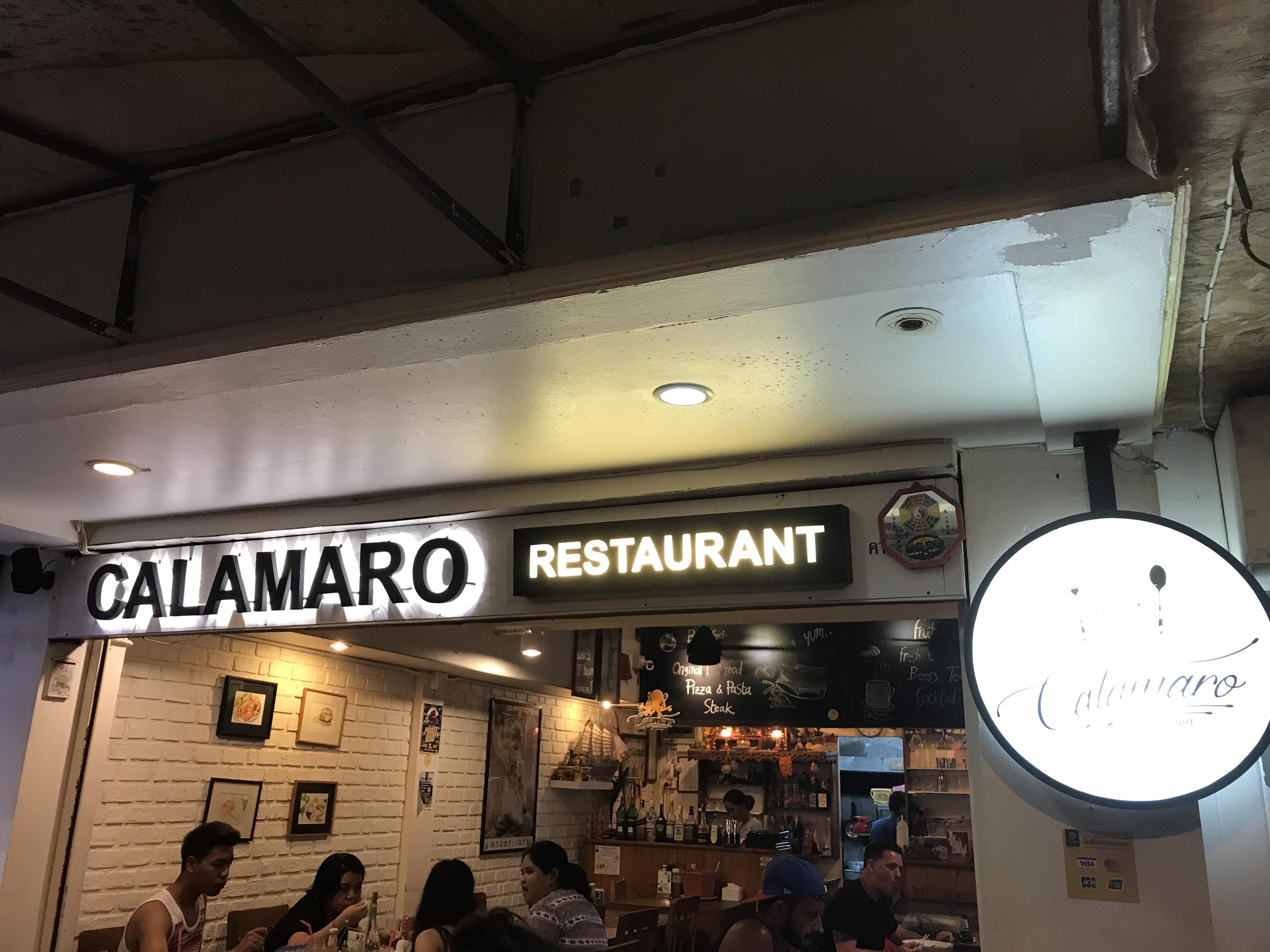 CALAMARO RESTAURANT