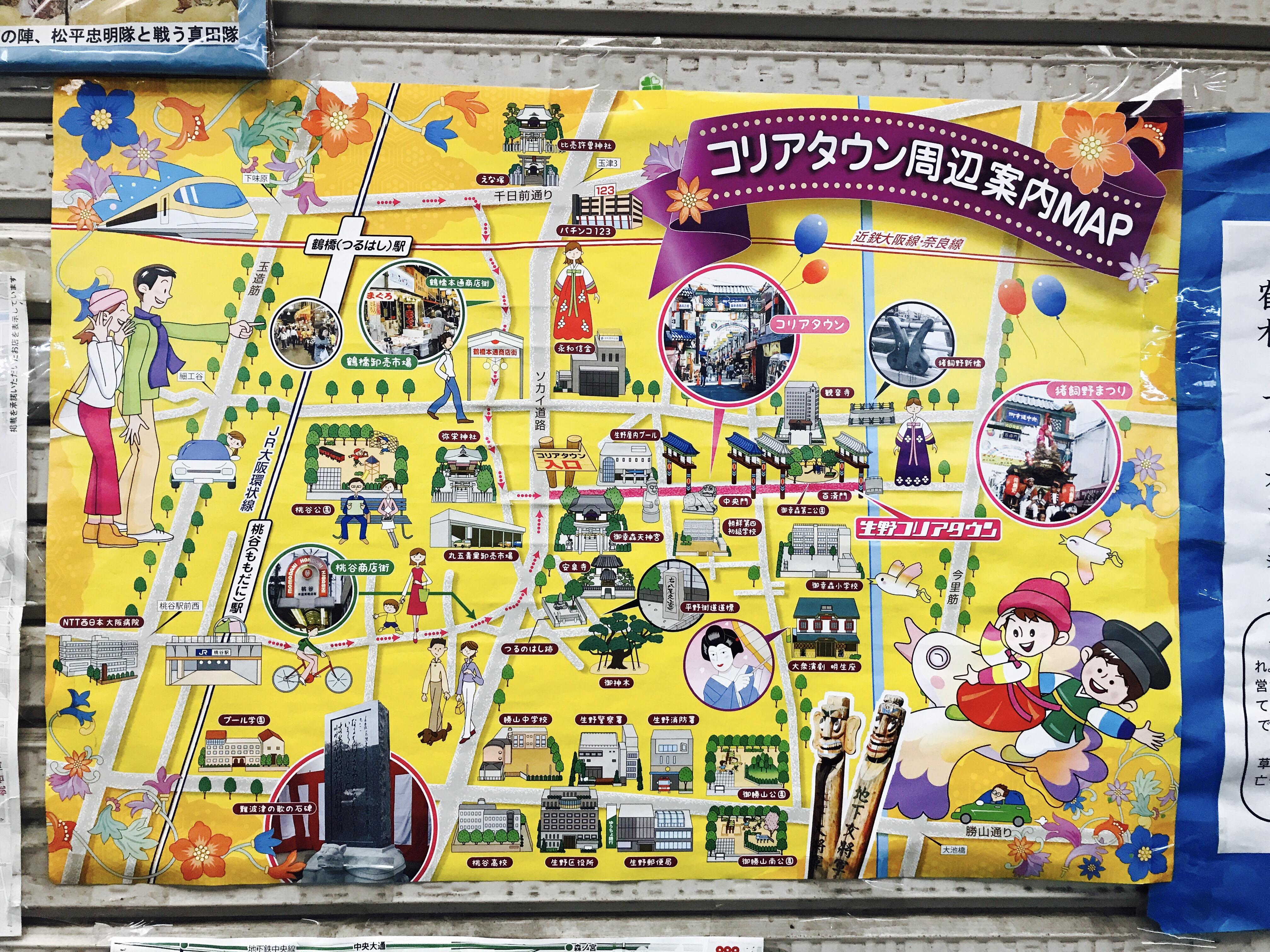大阪 鶴橋コリアンタウンの地図