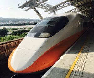 01【台中】台北から台中への行き方【新幹線編】