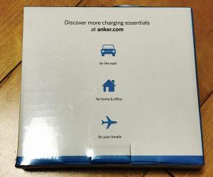 【旅行の持ち物】海外旅行で家族のiPhoneとニンテンドー3DSとiPadを同時に充電する方法