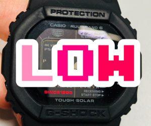 【Gショック】LOWとバッテリー表示が出た時にすべき事