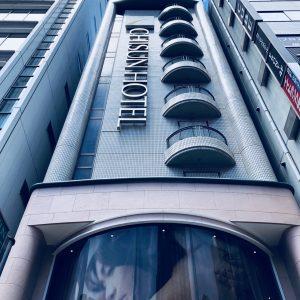 03 チサンホテル広島のアメニティ