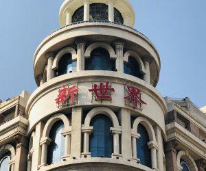 上海で三井住友VISAカードが使えなかった怖い話