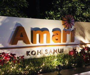 【サムイ島旅行記】S5 E02 アマリ コ サムイの行き方