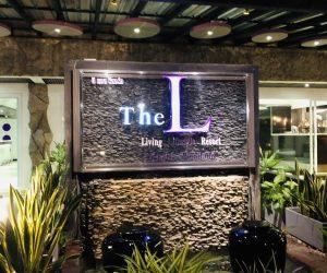 【クラビ旅行記】S6 E04 アオナンビーチのホテル ザ・エル・リゾート・クラビにチェックイン